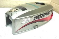 MARINER 2.5hp OUTBOARD ENGINE HOOD - 2005