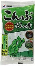 Shimaya Japanese Kombu Dashi Powder Vegetarian Soup Stock 1.97 oz (7 Packets)