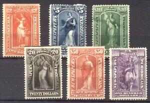 U.S. #PR121-25 Mint - $5 - $100 Newspaper Stamps ($220)