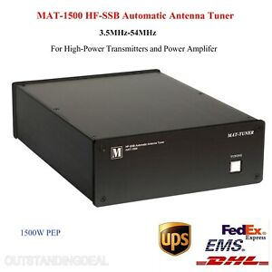 MAT-1500 1500W(PEP) HF-SSB Automatic Antenna Tuner 3.5MHz-54MHz For Power Amp