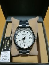 SEIKO Mechanical Alpinist SARB035 Automatic Mens Watch Ship from Japan New w/Tag