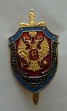 Russian    FSB  PIN  badge