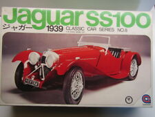 Gakken Vintage 1/16 Scale 1939 Jaguar SS100 Model Kit - New - Kit # 81038 Japan