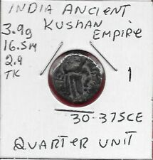INDIA ANCIENT KUSHAN EMPIRE QUARTER UNITS (30-375 CE),VARIOUS RULERS,KING STANDI