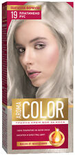 Aroma Color Permanent Hair Dye With Macadamia Oil 45ml