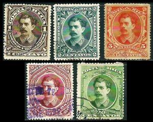 COSTA RICA 1889: Präsident Soto Alfaro ° (L924)