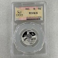 2021 China New Year Celebration Good Fortune-Fu Silver Coin 8g Encapsulation