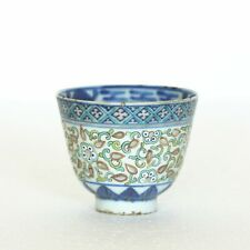A Chinese  Antique DouCai Porcelain Cup Qing Dynasty KangXi Mark And Period