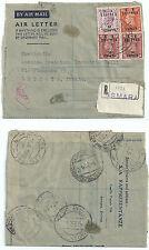 OCCUPAZIONE INGLESE DELL'ERITREA 1952 RACCOMANDATA ASMARA 50 c. su 6 p.