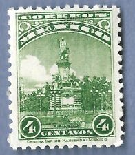 A Postage Stamp From Mexico #D