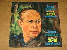 NIKOLAI PETROV piano - PROKOFIEV: Sonata for Piano No. 2,9  RARE Rus LP  NM