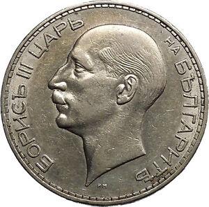 1937 Boris III Tsar of Bulgaria 100 Leva Large Old European Silver Coin i50188