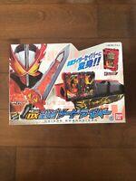 NEW BANDAI Kamen Rider Saber DX Seiken Swordriver Belt Transformation JAPAN F/S