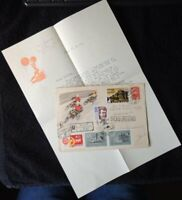 USSR 1964 postal history prepaid registered airmail Riga-Marseille scrambling