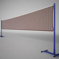 Yonex AC141EX Badminton Net