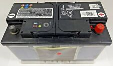 GENUINE VW TRANSPORTER T5 TOUAREG PASSAT SHARAN 85AH 450A BATTERY - 000915105DJ