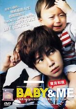 Baby and Me  DVD - Korean movie with good English Sub