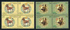 1217 SERBIA 2018 - Lunar Horoscope - Year of the Dog - MNH Block of 4