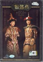 RUYI'S ROYAL LOVE IN THE PALACE ( 如懿传 ) - CHINESE TV SERIES DVD ( 1-87 EPS)
