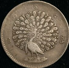 Burma Myanmar Rupee Kyat 1852 Peacock KM#10 (T119)