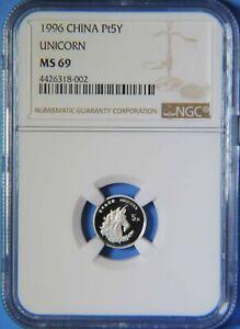 1996 China 1/20 Platinum Unicorn 5 Yuan Coin NGC Graded MS69