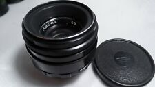 Helios 44-2 F 2/58 mm Russian lens for M42 mount SLR Zenit Praktica camera  1597
