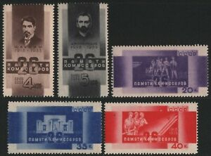 1933 RUSSIA,  Execution of the 26 Baku Commissars, Scott 519-523. MLH*