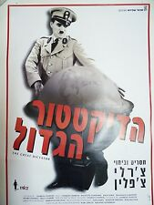 Vintage Poster Charlie Chaplin Film The Great Dictator French & Hebrew 100 x71cm