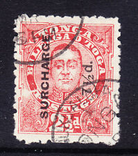 TONGA 1895 SG31 71/2d on 21/2d vermilion - f/u LH side small print flaw cat £80