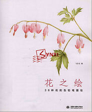 Painted Flowers : 38 Color Pencil Drawings of Flowers (Chinese Edition)