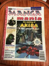 MANGA MANIA Magazine AUGUST 1993 Vol1 No.2 AKIRA SPECIAL ANIME JAPANESE MANGA