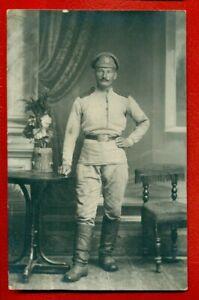 RUSSIA RUSSLAND SOLDIER VINTAGE PHOTO POSTCARD 1594