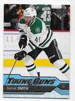 16/17 UPPER DECK SERIES 2 YOUNG GUNS RC Hockey (#451-500) U-Pick From List
