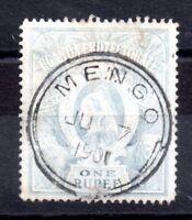 Uganda 1898 QV 1R dull blue SG90 very good used WS9119