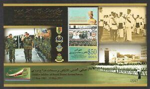 BRUNEI DARUSSALAM 2011 GOLDEN JUBILEE ROYAL BRUNEI ARMED FORCES SOUVENIR SHEET