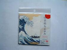 DAISO Japan UKIYOE - Chiyogami 6 patternsx 4 sheets(total 24) New