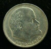 1970 USSR RUSSIA ONE RUBLE LENIN COIN - HIGH GRADE AU