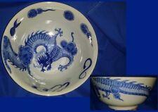 """WINTERTHUR MUSEUM 10"""" Bowl BLUE DRAGON Porcelain 1760s England Adaptation JAPAN"""