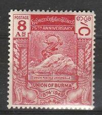 1949 BURMA 8A UPU  DEFINITIVE SG 117 L/M/MINT