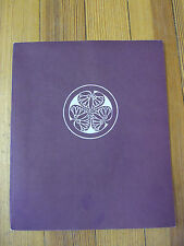 A royal request for trade. - DAVID HARRIS WILLSON - 1st ed. - St. Paul, MN.