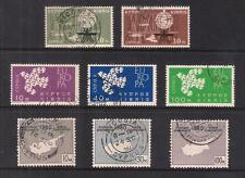 Cyprus 1960 -62 Complete Years All Commemorative Set Fine Used Map Doves Malaria