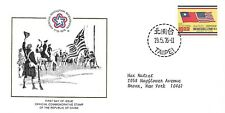 CHINA TAIWAN 1976 FIRST DAY COVER, AMERICAN BICENTENNIAL - FLAGS OF CHINA & US