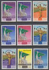 Iraq iraq 1961 ** mi.312/20 rivoluzione generale Kassem BANDIERA FLAG