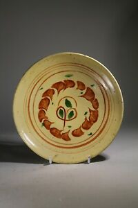 Antique Chinese Cizhou Bowl Song Dynasty