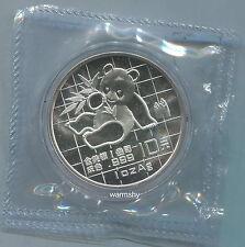 China 1989 Panda Silver Coin 1oz 10 Yuan