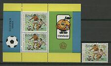 El fútbol WM 1982, soccer-indonesia - 1059, bl.44 ** mnh