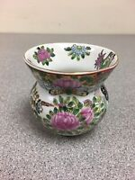 "Mid Century Chinese Famille Rose Porcelain Vase w/ Qianlong Nian Zhi Mark 4"" H"