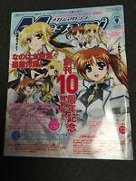 MEGAMI MAGAZINE 9/2009 112 10th Aniv. Special Lyrical Nanoha Art Book *