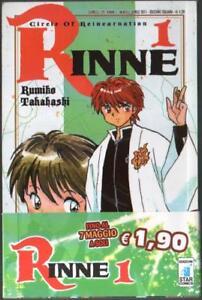 RINNE 1 RUMIKO TAKAHASHI STAR COMICS