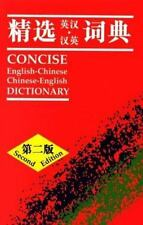 Chinese Dictionary-English-Chinese & Chinese-English Oxford Concise Dictionary